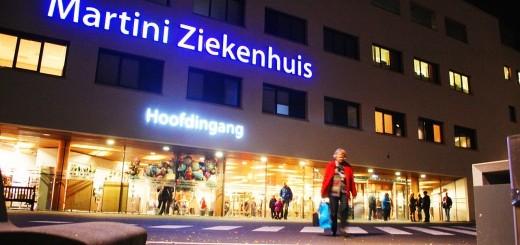Een belangrijke oorzaak voor de dure Nederlandse gezondheidszorg is het grote aantal verpleegdagen. - Wikimedia Commons