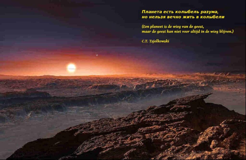 Het einde van de aarde hoeft niet het einde van de mens te betekenen. En we kunnen in de verdere toekomst zelfs het einde van de aarde afwenden.